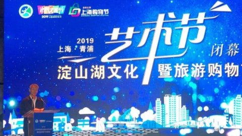 """25个""""青浦好去处"""",首个青浦""""夜间区长"""",都在今晚这个闭幕式上揭晓"""