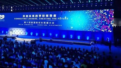 中国中学生向全球校长提意见 让学生真正体会到学习的快乐