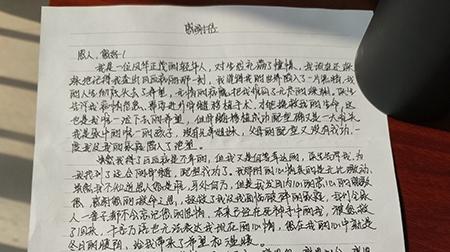 """暖心!松江两小伙""""无缝衔接""""捐献造血干细胞 全区已有一万多名志愿者加入骨髓库"""