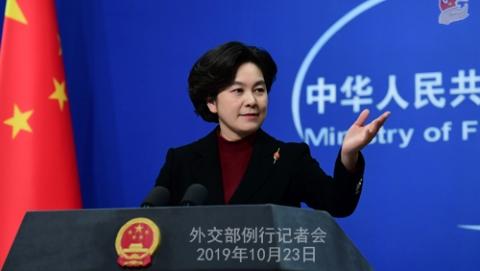 """外交部发言人谈中方缺席国际宇航联大会:美方把签证问题""""武器化"""""""