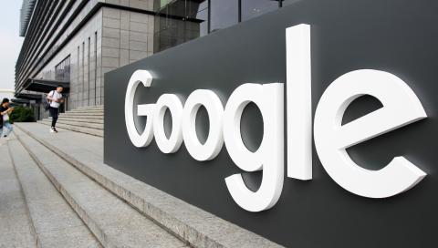 """谷歌宣布确立""""量子霸权"""" IBM质疑:真的吗?"""