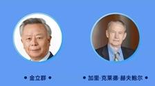 虹桥国际经济论坛分论坛出席嘉宾名单出炉!看看都有哪些大咖将会亮相四叶草!