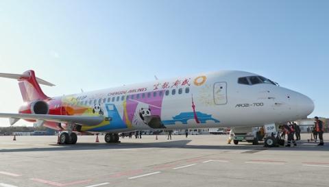 """国产飞机ARJ21首飞国际航线 """"阿娇""""往返哈尔滨与俄罗斯符拉迪沃斯托克"""