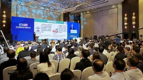 2019国际机械工程教育大会在沪举行