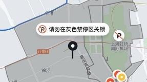 摩拜上海上线电子围栏禁停区 违停数量下降超七成
