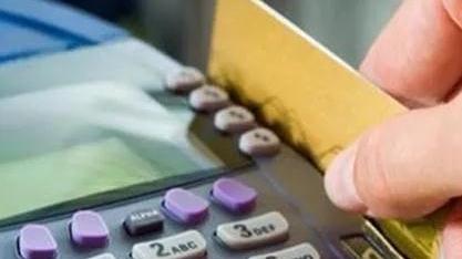银行损失客户补?希腊银行全面加收服务费