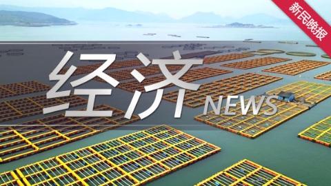 今年跨境电商交易或突破8000亿美元 中国扮演至关重要角色