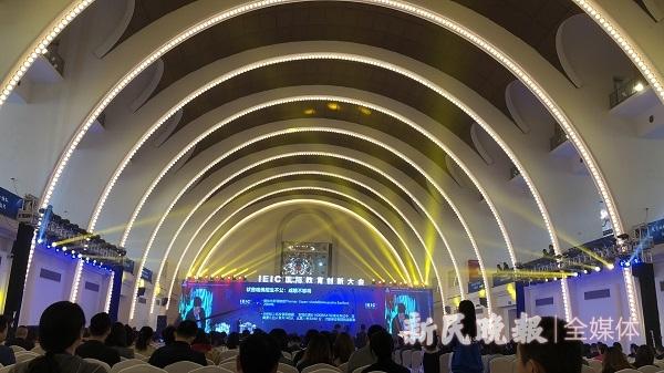 调查了全国816所学校后 《2019中国国际学校发展蓝皮书》发布