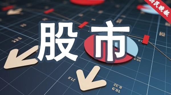 华泰柏瑞中证科技100ETF登陆上交所 首发规模21.2亿元