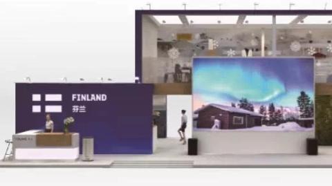 四叶草国家展抢先看丨在芬兰馆看环保看科技,还能偶遇圣诞老人