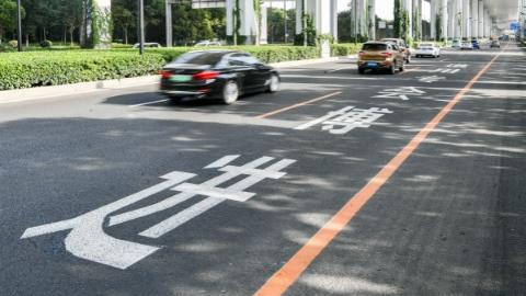 看过来!第二届进博会开幕在即,这些道路4日5日临时交通管制