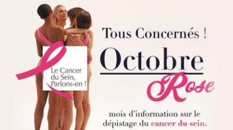 乳腺癌一年致死60人,潜在元凶可能是它!
