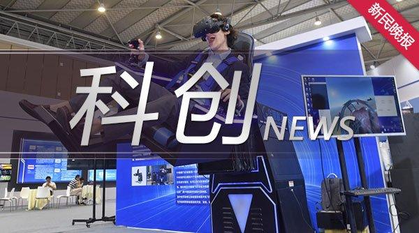 5G、人工智能大聚会 首届同济大学校友产业博览会今开幕
