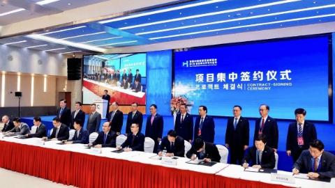 长三角一体化 | 盐城举行首届中韩投资贸易博览会 签约200亿元投资项目