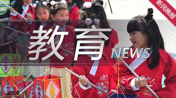 红色文化传承与马克思主义新闻观教育联盟成立