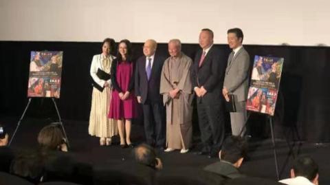 两部上海出品3D全景声京剧电影在日本多个城市上映