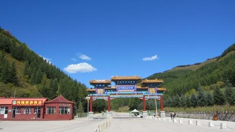 中国旅游交通大会聚焦交通运输与交旅融合发展