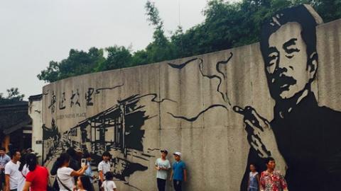 周边游市场规模不断增加,上海市民喜欢去长三角逛逛吃吃