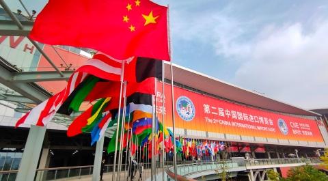 独家述评丨更开放的中国,更繁荣的世界