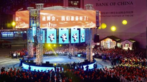 外眼看上海丨进博开幕在即 全球媒体热议