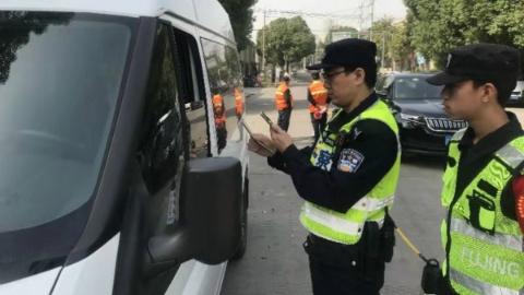 沪苏道口相望相守 嘉昆太三地警方协作共保进博会安全
