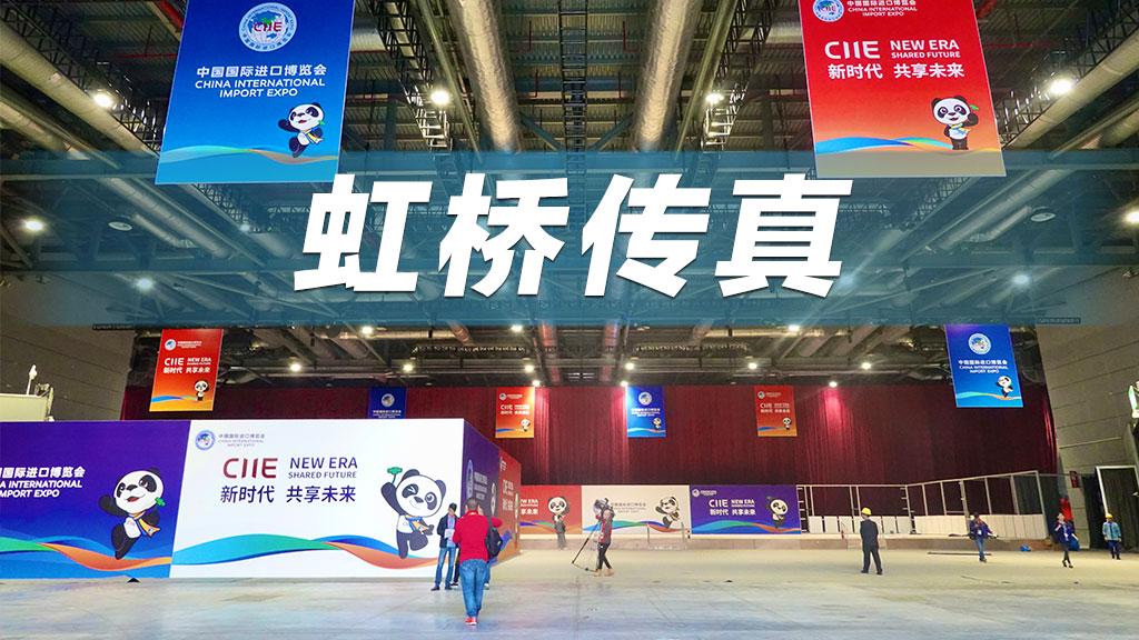 100展商 100期待|康宁已在中国布局所有业务 将继续扩大在华投资
