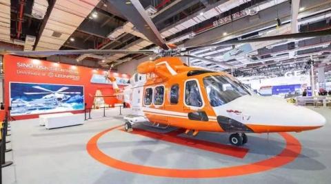 距离第三届进博会还有一年,这款直升机就已经订下了展位