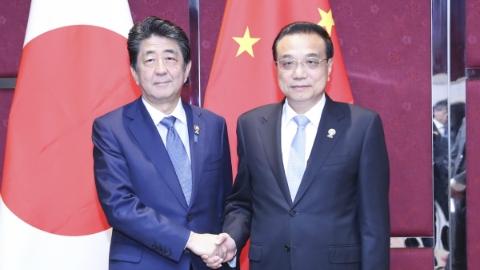 中日韩关系有望进一步转圜
