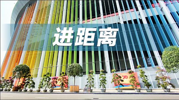 自助填报一键申请 上海为进博展品开通CCC产品免办便捷通道