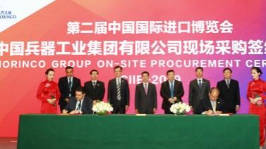 进博会又签重磅大单,中国兵器工业集团举行现场采购签约仪式