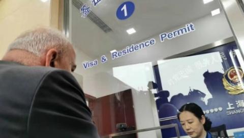 进博会境外参展观展人员3.7万,上海出入境警方多举措提供便利服务