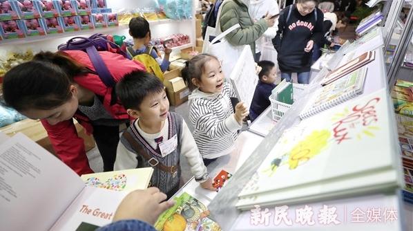 体验木版水印,感受国粹京剧,上海童书展317场活动等你来!