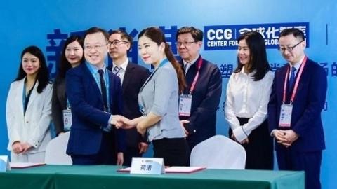 """进博会""""新消费""""主题论坛:中国市场和年轻人是两大关键词"""
