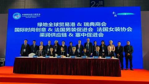 放大进博会溢出效应 上海交易团青浦分团上午集中签约