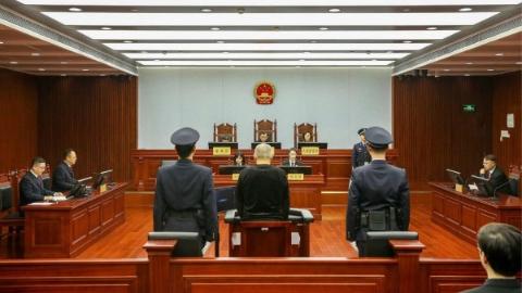 """人工智能和司法融合引发重大变革!首届""""至正·法治论坛""""在上海二中院开幕"""