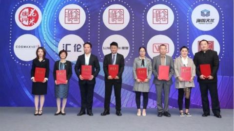 签约一批产业项目 奉贤城市与产业发展推介会举行