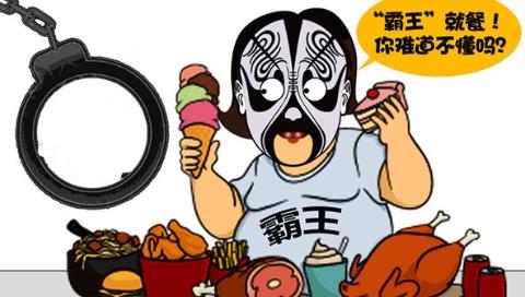 吃了霸王餐还要打砸抢 陈姓男子被虹口检察院提起公诉