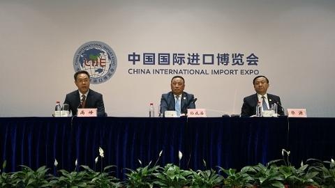 上海交易团累计意向订单金额预计将超过首届