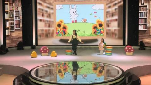 金山举行亲子朗读声音档案征集活动展演 用童话与阅读搭建温情舞台