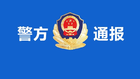 上海男子酒后驾车撞倒3名骑车人 一人骨折两人皮外伤