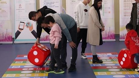 知识并肩游戏,孩子的健康教育要家校一起参与