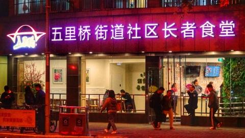 """五里桥街道加装电梯有""""小红书"""" 长者食堂自己点菜吃得欢"""