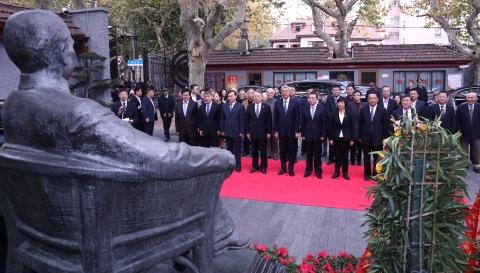 上海举行孙中山诞辰153周年纪念活动