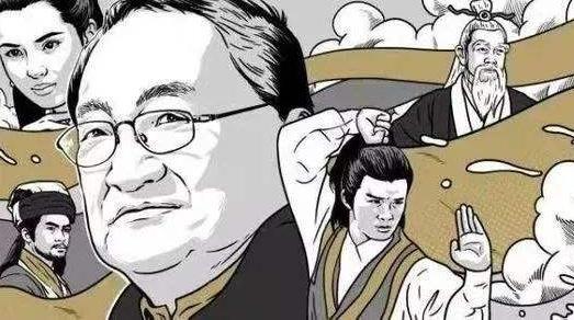 """""""东吴论剑""""说金庸"""