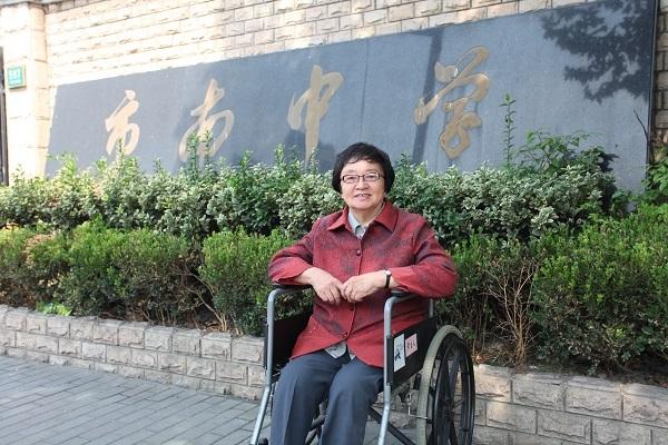 邻距离|最美志愿服务:退休教师奔忙二十载教育帮扶残疾人子女