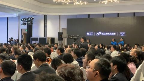 张江又有大动作!40万平方米的上海张江细胞产业园启动建设
