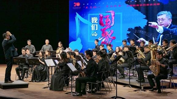 国歌的力量!上海交大这场音乐党课很燃