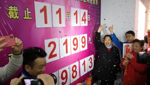 昨晚,杨浦区今年旧改征收总量破万户