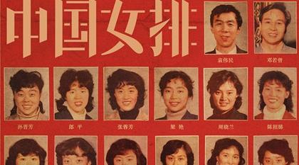 《中国女排》曝光老女排海报,网友惊呼:这也太像了吧