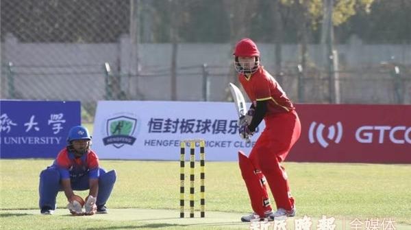 首届一带一路中国U19板球T20邀请赛今在沪落幕